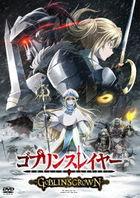 Goblin Slayer: Goblin's Crown  (DVD) (Normal Edition) (Japan Version)