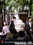Golden Rainbow (DVD) (Ep.1-41) (End) (Multi-audio) (English Subtitled) (MBC TV Drama) (Singapore Version)