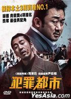The Outlaws (2017) (DVD) (Hong Kong Version)