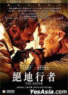 The Rover (2014) (Blu-ray) (Hong Kong Version)