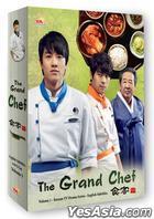 The Grand Chef  Vol. 1 of 2 (DVD) (English Subtitled) (SBS TV Drama) (US Version)