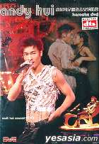 Jie Ni Er Duo Ting Andy Hui Live in Concert DVD (DTS Version)