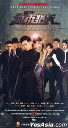 City Hunter (2014) (DVD) (End)(China Version)
