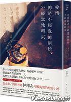 Ai Qing Zong Shi Bu Jing Yi Di Kai Shi , Bu Jing Yi Di Jie Shu