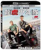 龍虎少年隊 (4K Ultra HD + Blu-ray) (台灣版)