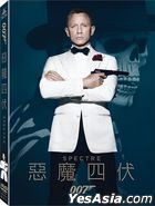 Spectre (2015) (DVD) (Taiwan Version)