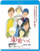 Ecotherapy Getaway Holiday (Blu-ray) (Japan Version)