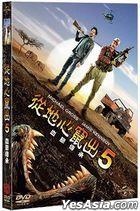 トレマーズ ブラッドライン (2015/米) (DVD) (台湾版)
