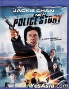 New Police Story (2004) (Blu-ray) (US Version)