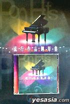 Pop Hits In Piano (CD+Piano Score)