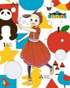 Mitsuboshi Colors Vol.1 (Blu-ray)(Japan Version)