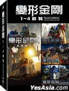 Transformers 4-Movie Collection (DVD) (Taiwan Version)
