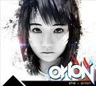 ORION (Japan Version)