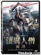 Pee Nak (2019) (DVD) (Taiwan Version)