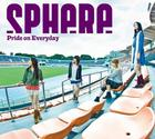 Pride on Everyday (SINGLE+DVD)(First Press Limited Edition)(Japan Version)