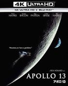 Apollo 13 (4K Ultra HD + Blu-ray) (Japan Version)