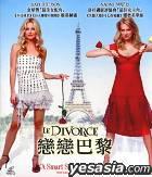 Le Divorce (VCD) (Hong Kong Version)