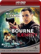 THE BOURNE IDENTITY (Japan Version)
