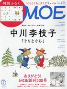 MOE 18787-07 2021