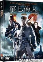 Seventh Son (2014) (DVD) (Taiwan Version)