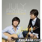 July Project - Bridge