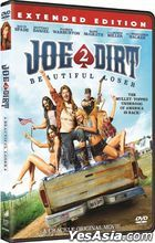Joe Dirt 2: Beautiful Loser (2015) (DVD) (Hong Kong Version)