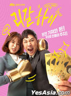 Legal High OST (JTBC TV Drama)