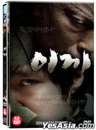 Moss (DVD) (2-Disc) (First Press Limited Edition) (Korea Version)