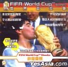 FIFA World Cup Stories: FIFA World Cup Shocks (Hong Kong Version)