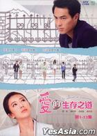 The Pursuit of Happiness (DVD) (Ep.1-13) (End) (Taiwan Version)