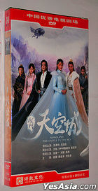 Novoland: The Castle in the Sky (2016) (H-DVD) (Ep. 1-28) (End) (China Version)