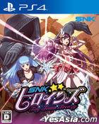 SNK Heroines: Tag Team Frenzy (日本版)