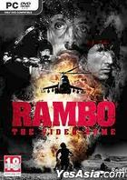 Rambo: The Video Game (英文版) (DVD 版)