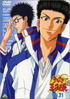 The Prince of Tennis Vol.21 (Japan Version)