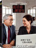 The Intern (2015) (DVD) (Taiwan Version)