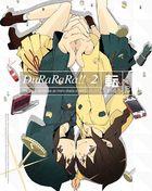 Durarara!! X 2 Ten Vol.2 (DVD+CD) (First Press Limited Edition)(Japan Version)