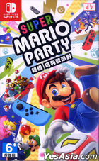 Super Mario Party (Asian Chinese Version)