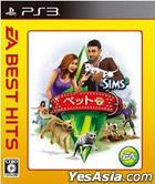 The Sims 3 Pet (廉價版) (日本版)