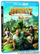 Journey 2: The Mysterious Island (Blu-ray) (2-Disc) (2D + 3D) (Korea Version)