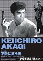 Kenju Buraicho - Futeki ni Warau Otoko (DVD) (Japan Version)