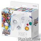Game Cube Controller (Super Smash Bros. White) (Japan Version)