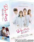 Doctors (DVD) (Ep. 1-20) (End) (Multi-audio) (SBS TV Drama) (Taiwan Version)