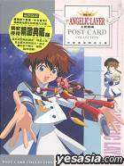 Angelic Layer Postcard Collection