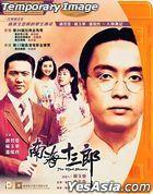 The Mad Phoenix (1997) (DVD) (2020 Reprint) (Hong Kong Version)