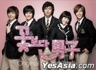 Boys Over Flowers OST (KBS TV Drama)