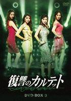Band of Sisters (DVD) (Box 3)(Japan Version)