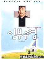 Love, So Divine (DVD) (Korea Version)