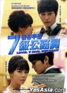 7th Grade Civil Servant  (DVD) (End) (Multi-audio) (English Subtitled) (MBC TV Drama)  (Singapore Version)