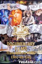 L'Arc-en-Ciel  'Documentary Films Trans Asia via Paris' Original Poster (Hong Kong Version)