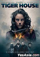 Tiger House (2015) (DVD) (US Version)